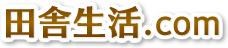 久光開発 株式会社